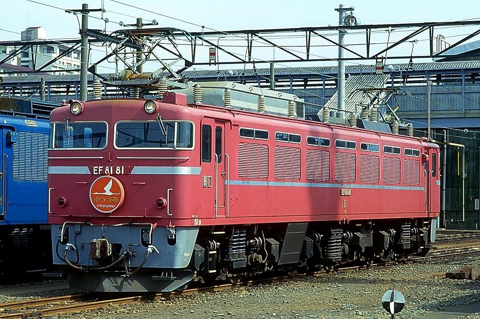 Kano鉄道局 EF81 81~90
